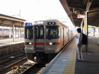 JR東海 313系