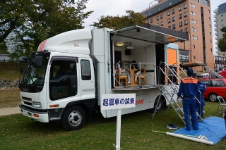中消防署 本署 起震車 いすゞPB-FRR35H3 艤装:カヤバ