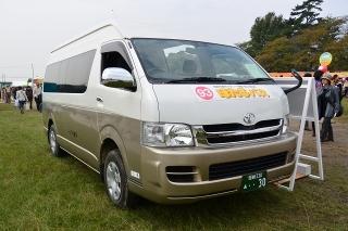 額田地域乗合タクシー 豊富・夏山地区線 ほたるバス