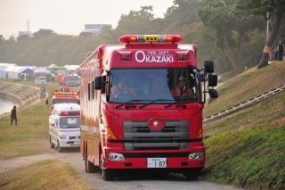 中消防署 本署 支援車 日野BDG-FQ1EWYG 艤装:日本機械工業
