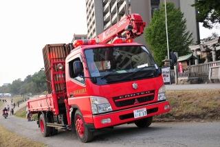 消防本部 防災車 資材運搬車 三菱PA-FE83DEY