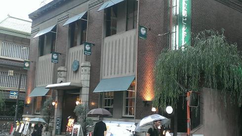 和んこ堂1