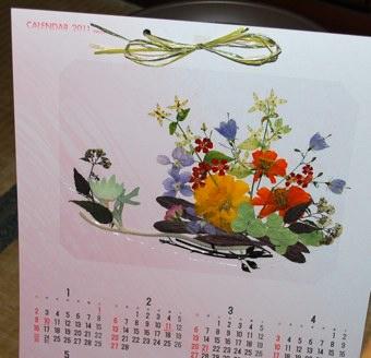 押し花カレンダー2010