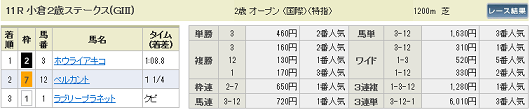 0901kokura2.png