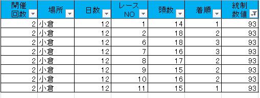 0901kokura3.png