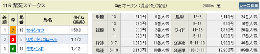 0901nakayama2.png