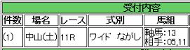 0907nakayama1.png