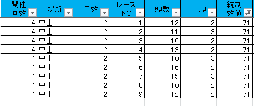 0908nakayama1.png