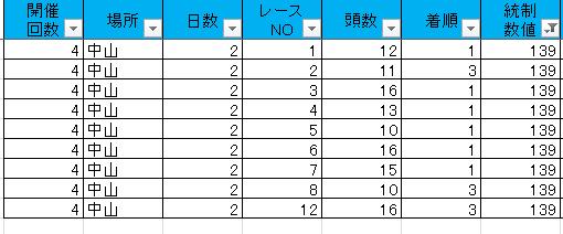 0908nakayama2.png