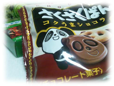 131115okashi10.png