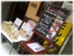 ぷちっく外売りconvert_20130430033100