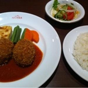 名古屋蟹クリームコロッケセット