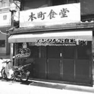 hiroshima gaikan