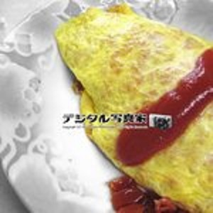 hiroshima omurice