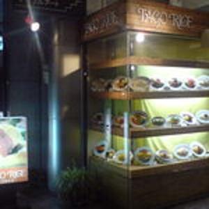 hiroshima tagorice menue