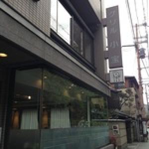 kyoto2 gaikan