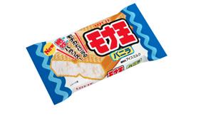 ice monao