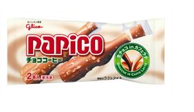 ice papico