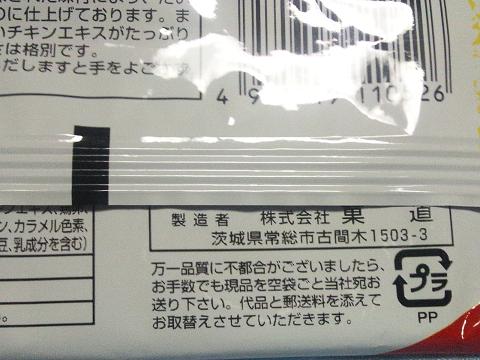 dagashi kado1