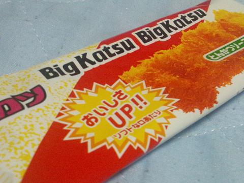 dagashi kado2
