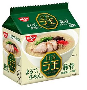 fukuro shio3