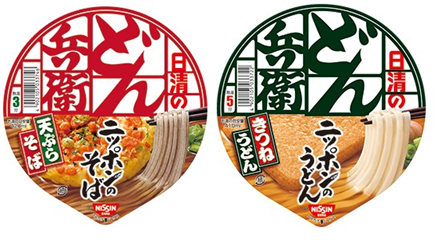 cup udon1