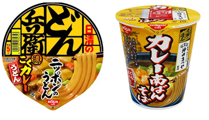 cup udon2