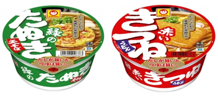 cup udon3