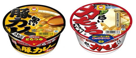 cup udon4