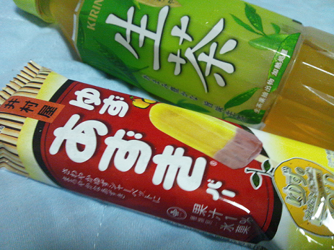 yuzuazuki3.png