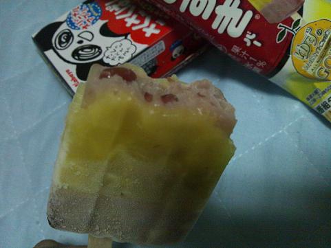 yuzuazuki7.png