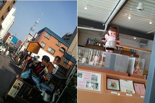 tokyo201308.jpg