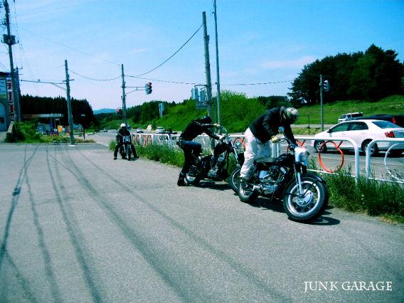 DSCN4421.jpg