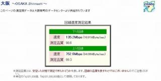 NETsokudo2014-10-30-003.jpg