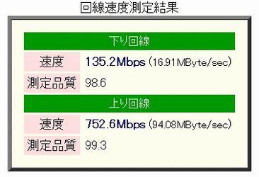 NETsokudo2014-10-30-005.jpg