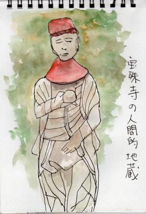 houjujijizou084_convert_20130501170033.jpg