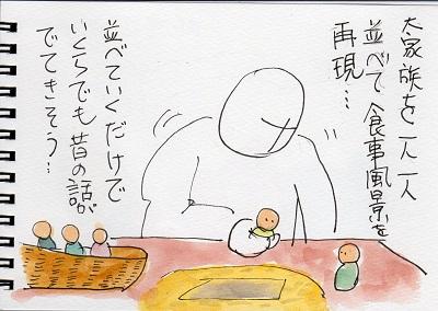 iida-harukoi003.jpg