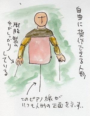 iida-kawamoto009.jpg