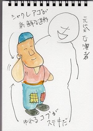 iida-kobutori004.jpg