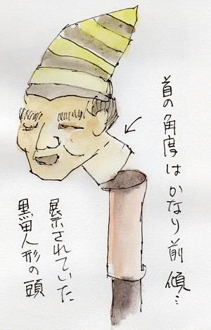 iida-kuroda006.jpg
