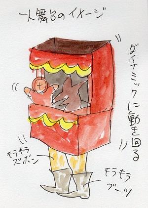 iida-nonohana011.jpg