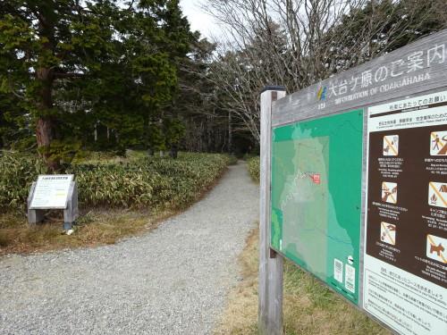 2014年11月24日大台ケ原①_1