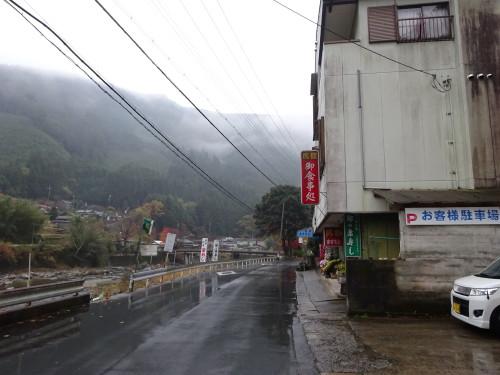 2014年11月24日大台ケ原⑫_1