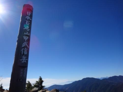 2014年11月4日甲武信ヶ岳_1