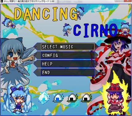 danceti01.jpg