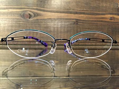 お洒落な おしゃれな 婦人用 レディース 大人っぽい 眼鏡 めがね 遠近両用  LineArt ラインアート 信頼出来る メガネ店 新潟 長岡 三条