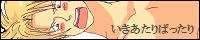baner1bf_20130505180026.png