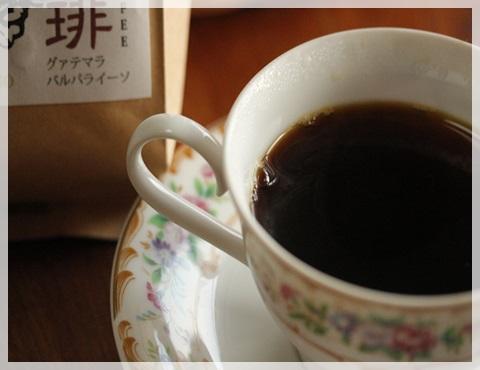 コーヒー豆お試しセット 聖珈琲 KONO