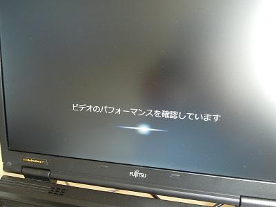 DSCN4493.jpg