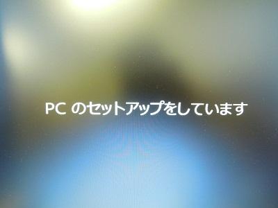 DSCN4705.jpg